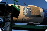 Ракета космического назначения «Союз-ФГ» с транспортным пилотируемым кораблём «Союз ТМА-11М» вывезена на «Гагаринский старт»