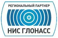 «Мобил Сервис» официально присоединился к партнерской сети «НИС ГЛОНАСС»