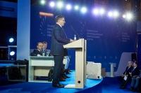 Тюменский международный нефтегазовый форум - 2017