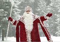 Дед Мороз отключил ГЛОНАСС