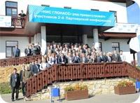 Компания «МобилСервис» приняла участие в конференции, посвященной внедрению технологии ГЛОНАСС