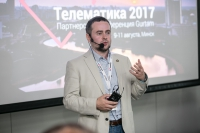 Партнерская конференция Gurtam