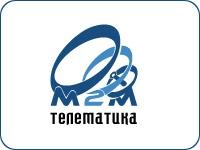 Терминал «М2М телематики» прошел успешные испытания в рамках проекта «ЭРА ГЛОНАСС»